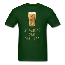 Load image into Gallery viewer, Ay Ganpat Men's Basic T-Shirt - forest green