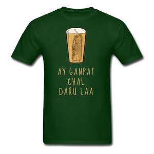 Ay Ganpat Men's Basic T-Shirt - forest green