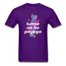 Load image into Gallery viewer, Tumse na ho payega basic T-Shirt - purple