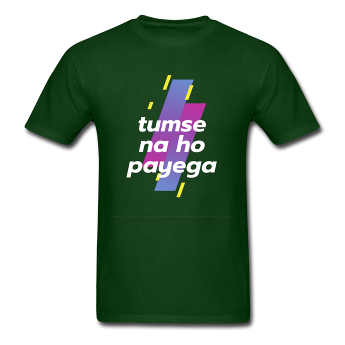 Tumse na ho payega basic T-Shirt - forest green
