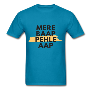 Mere Baap Basic T-Shirt - turquoise