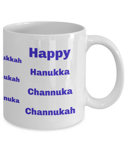 Happy Chanukah full wrap white coffee mug with different spellings