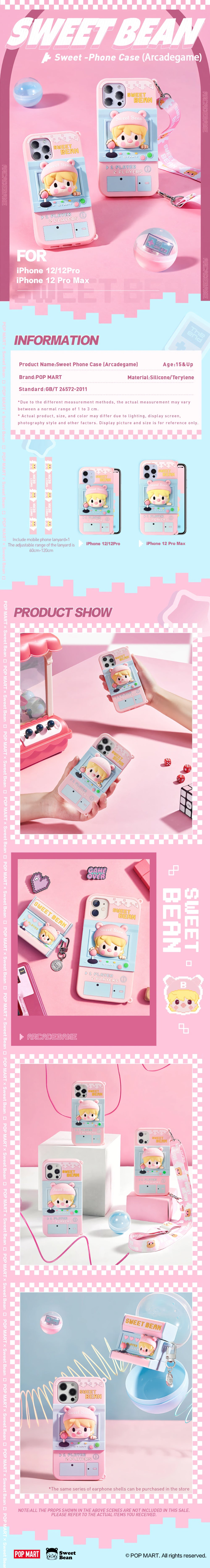 Pop Mart Sweet Bean Arcade Game  Phone Case For iPhone 12/12PRO 12 Pro Max
