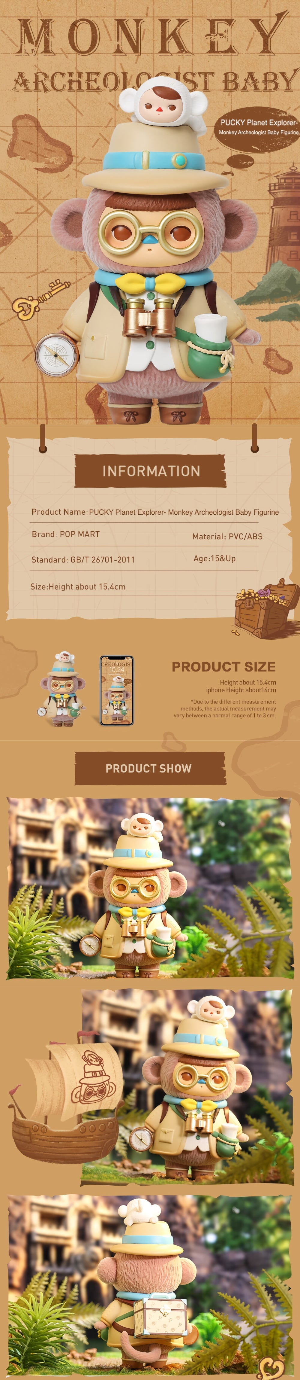 Pop Mart Pucky Monkey Archeologist Baby Product Details