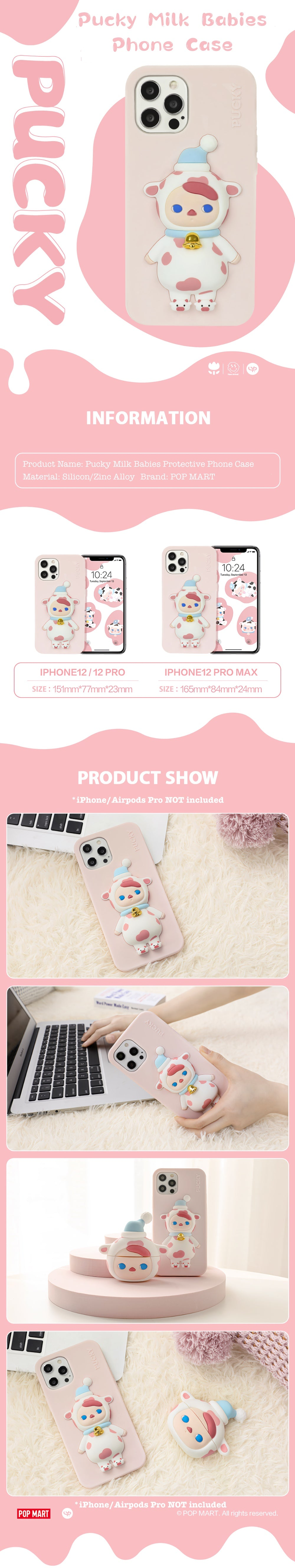 POP MART X PUCKY  Milk Babies Protection Case for iPhone 12 Series