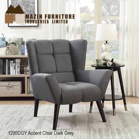 Accent Chair ( 1295DGY-1 ) - Aldergrove Furniture Warehouse