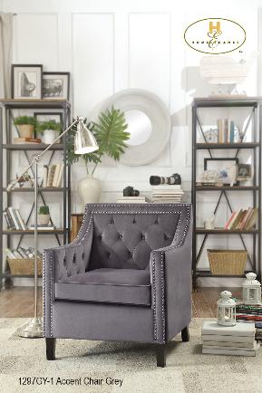 Accent Chair ( 1297BU-1 ) - Aldergrove Furniture Warehouse