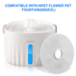 NPET 2Pcs Replacement Filters for Cat Water Fountain C001