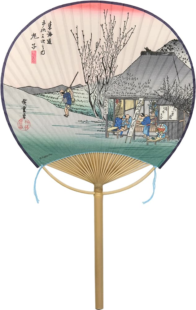 Doraemon x Ibasen Uchiwa Tokaido Fifty-three Stage Mariko