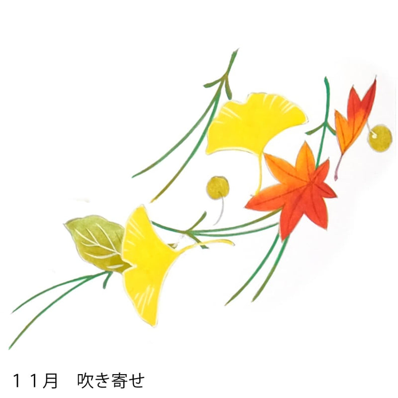 It is floral design freehand drawing charges of November to a silk folding fan