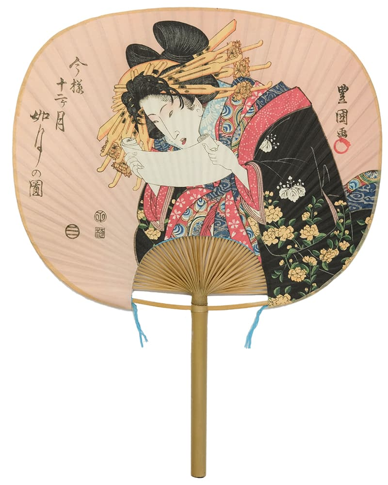 Edo Uchiwa now 12 months Toyokuni Kisaragi (February in the calendar)