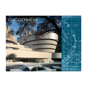 guggenheim puzzle, architecture, puzzle, shop at agh puzzle