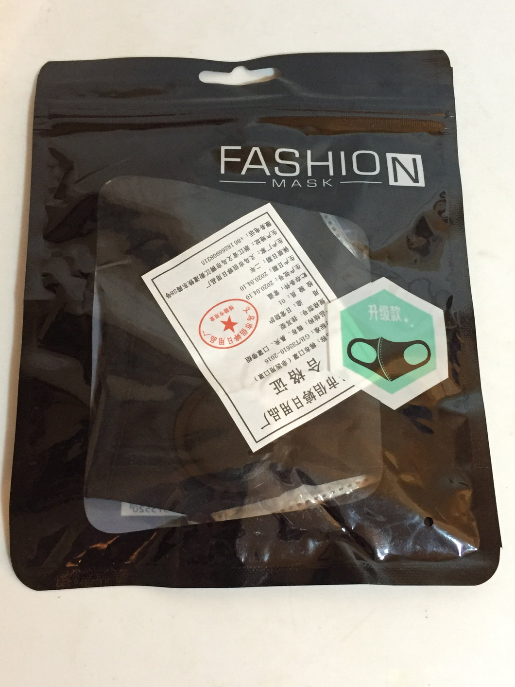 Fashion Reusable Cloth Face Mask (008)