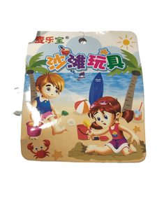 Kids Sand Toy Set