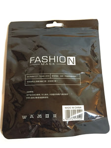 Reusable Cloth Face Mask (011)