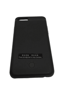 "4.7"" Wireless Charging Phone Case (023)"