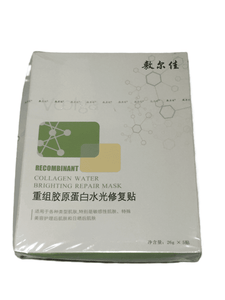 Recombinant Collagen Water Brightening Repair Mask (026)