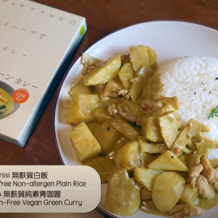 【100% Wellness x Chaya】 無麩質純素青咖喱 Gluten-Free Vegan Green Curry!