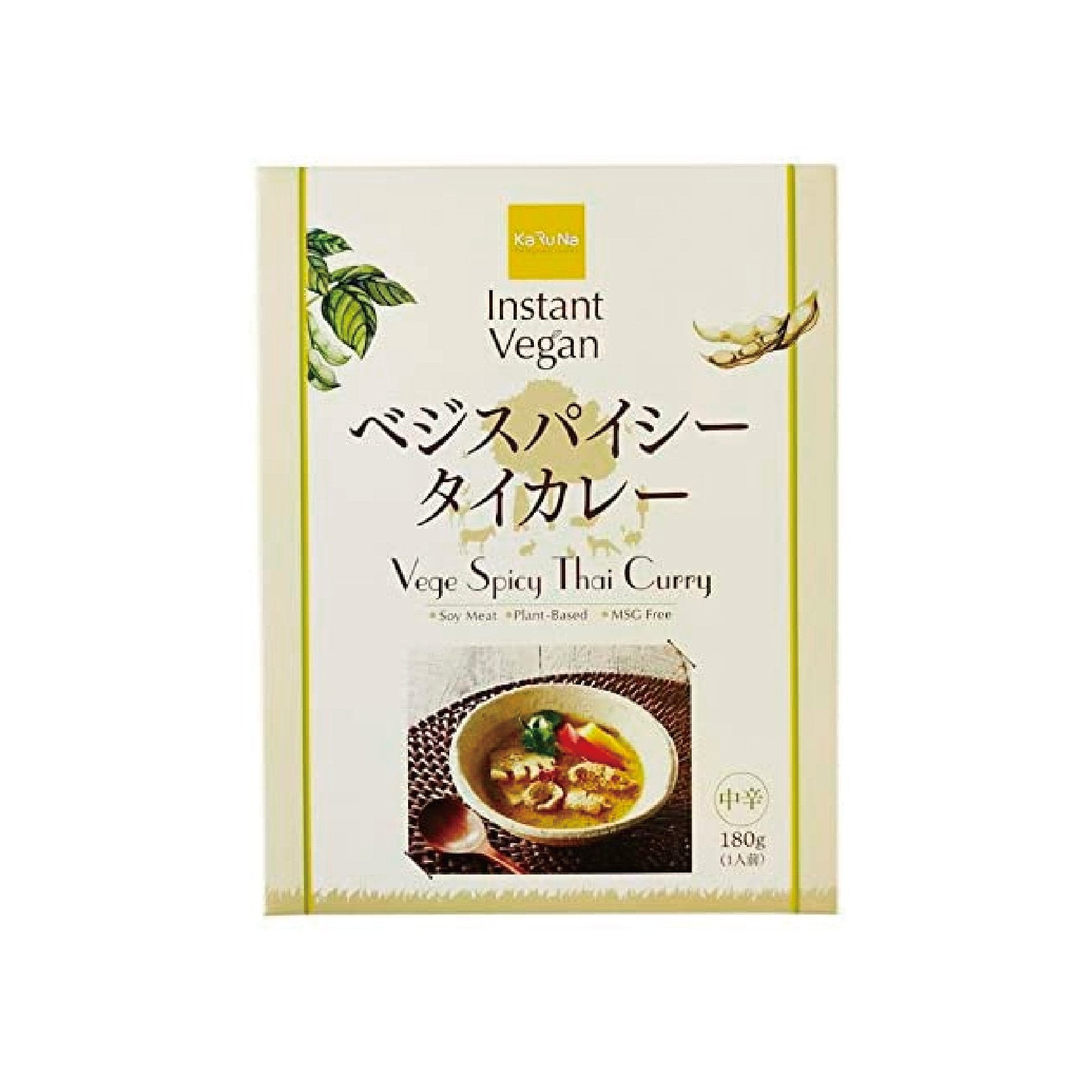 Karuna Vegetable Spicy Thai Curry Sauce [180g]