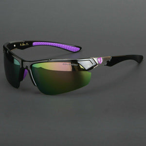 MRoyale™ Men's Sports Impact Resistance Sunglasses sunglasses MRoyale™ Fashion Purple