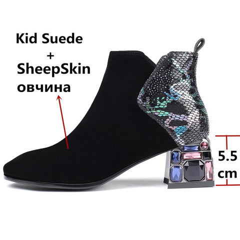 Kid Suede Short Boots
