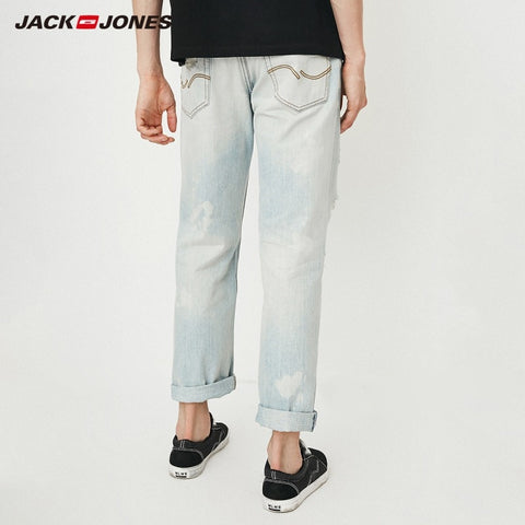Cotton Loose Fit Distressed Cropped Ankle-length Jeans
