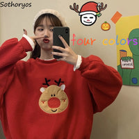 Lamb Woolen Thickening Christmas Loose Chic Ins Fake Two-piece Sweatshirts