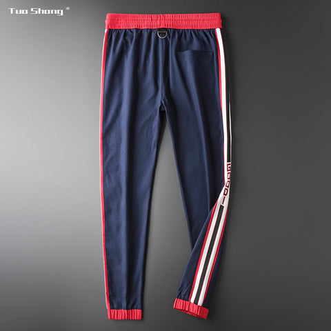 Breathable Jogger Side Stripe Casual Pants
