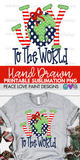 Joy to the World Hand Drawn Sublimation Design-Digital Download-Peace Love Paint Designs