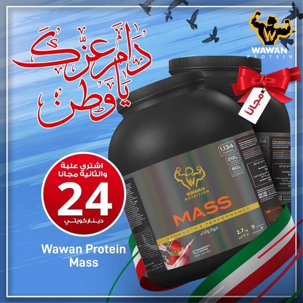 Wawan Mass Offer