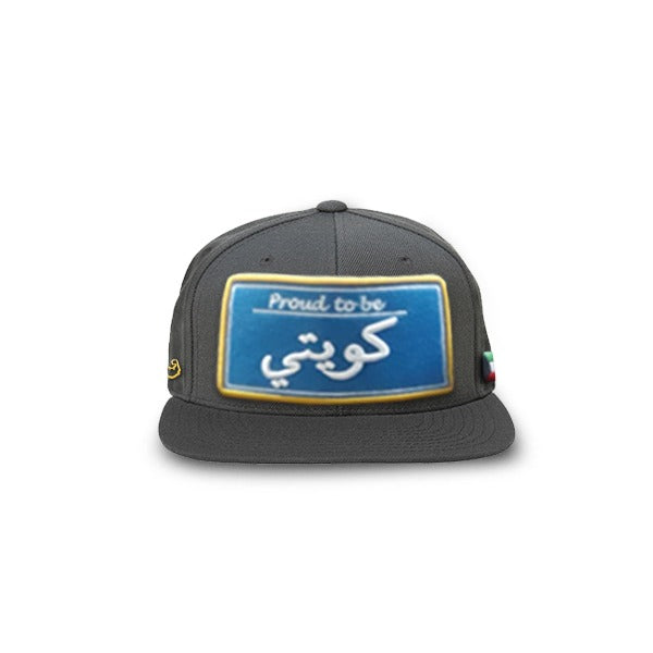 Wawan Accessories - Proud Snapback Cap
