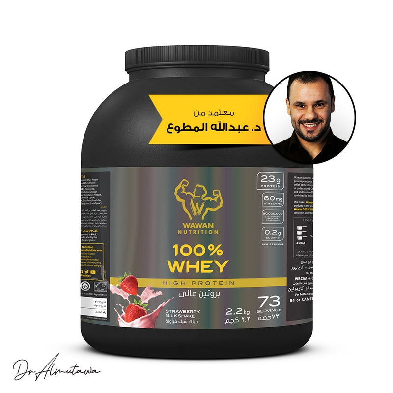 Wawan Nutrition - 100% Whey