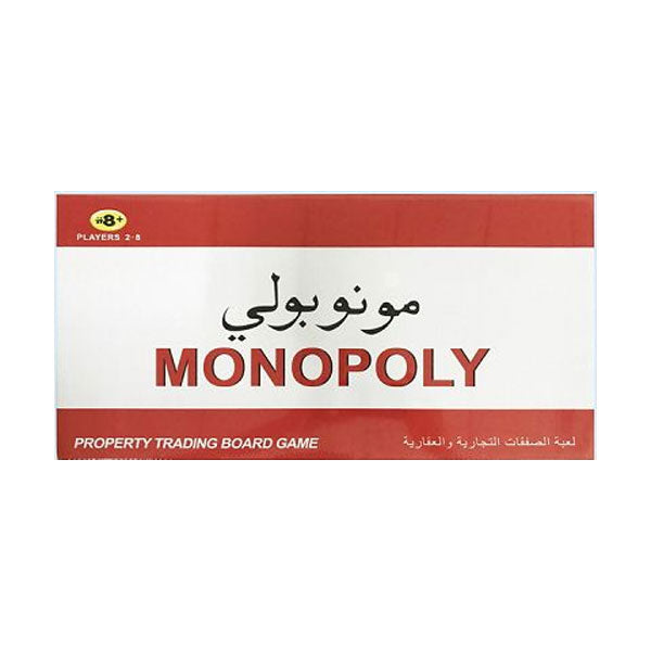 Arabic Monopoly Board Game