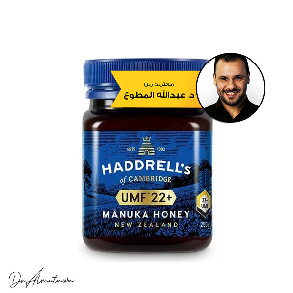 Haddrell's of Cambridge® - UMF 22+ Manuka Honey - 250g