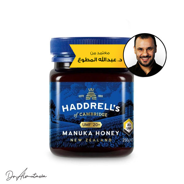 Haddrell's of Cambridge® - UMF® 20+ Manuka honey - 250 gm