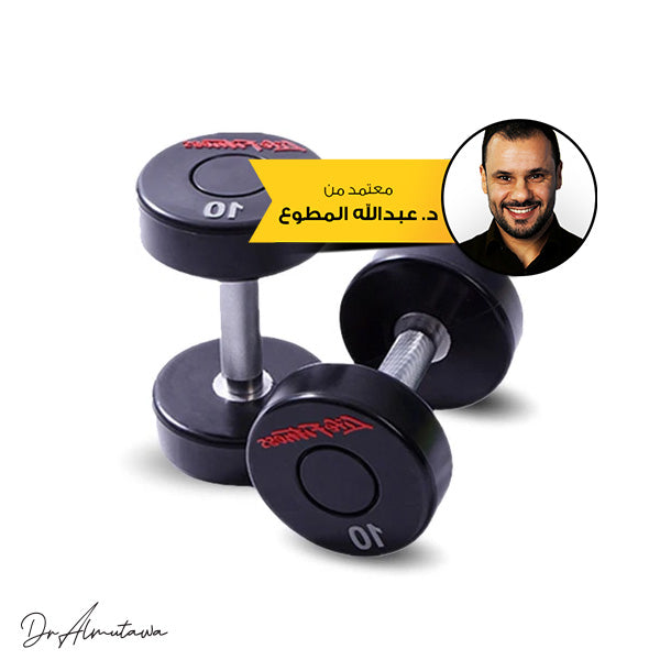 Life Fitness Dumbbells - 1 Pair