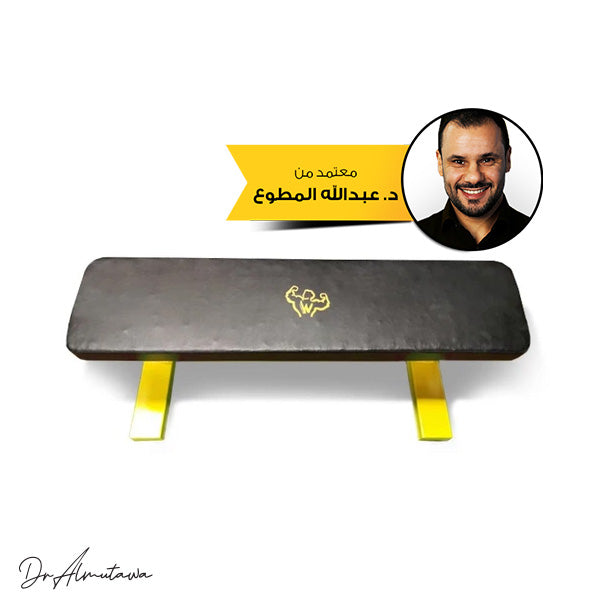 Wawan GYM - Straight Bench