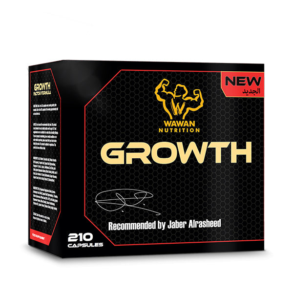 Wawan Nutrition - Growth - 210 Capsules