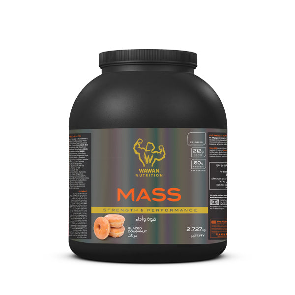 Wawan Nutrition - Mass + Free Mask