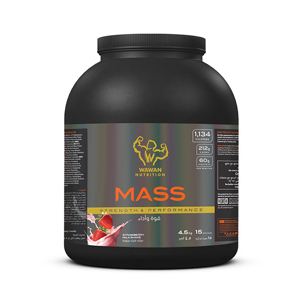 Wawan Nutrition - Mass