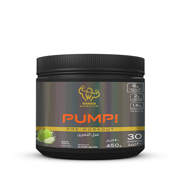 Wawan Nutrition - Pump - 450 Grams