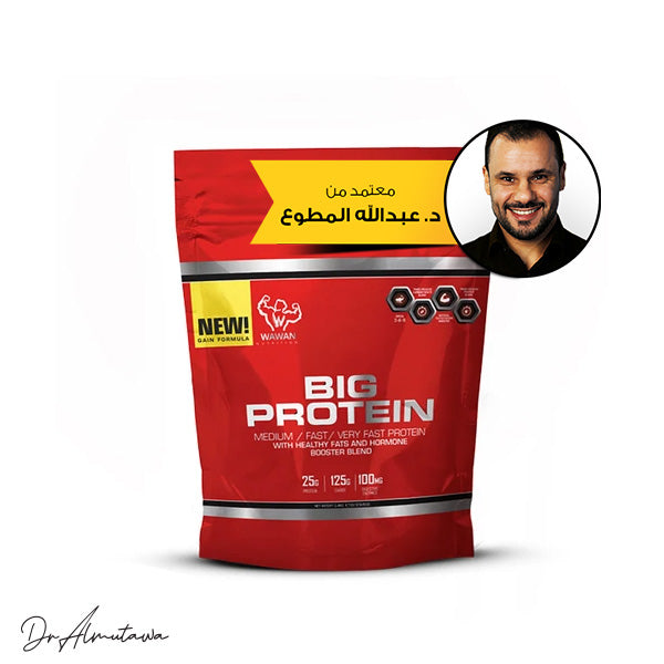 Wawan Nutrition - Big Protein