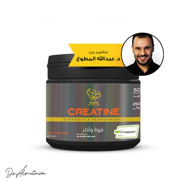 Wawan Nutrition - Creatine