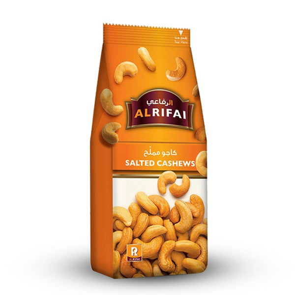 Cashews Salted 200 G - كاجو مملح