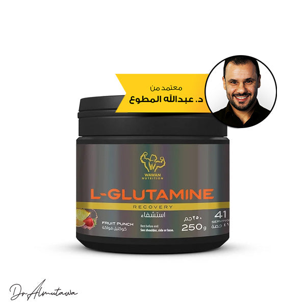 Wawan Nutrition - L-Glutamine