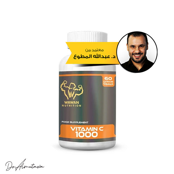 Wawan Nutrition - Vitamin C 1000