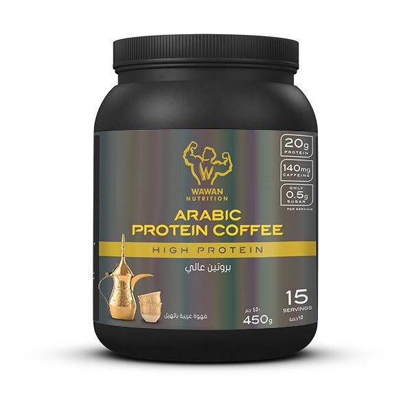 Wawan Nutrition - Protein Coffee