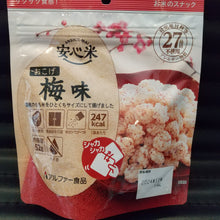 Load image into Gallery viewer, HALAL Rice Cracker Emergency Food 52g/ 安心米 おこげ 梅味