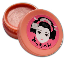 Load image into Gallery viewer, Mitchan 100% Natural  Lip Balm Made in Japan (Strawberry Choco)/ みっちゃんリップバーム(ストロベリーチョコ)