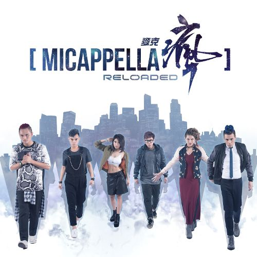 MICappella Reloaded (CD)